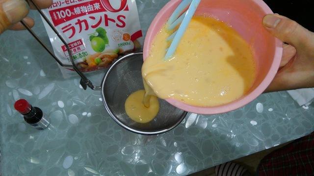 ヘルシー豆乳プリン2、レシピ4.JPG
