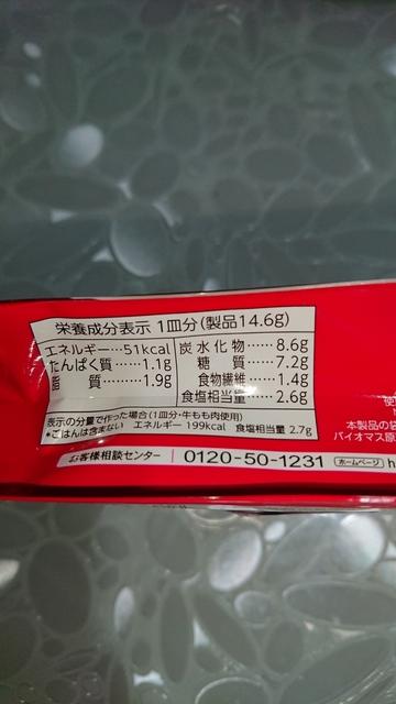 マンナンライス1 (8).JPG