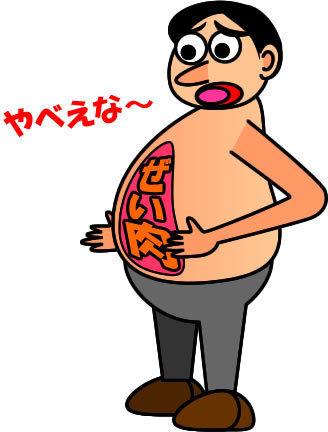 メタボな男性のイラスト.jpg