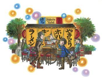 九州上陸 (14).jpg