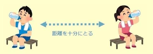 屋外かつ2m②.jpg