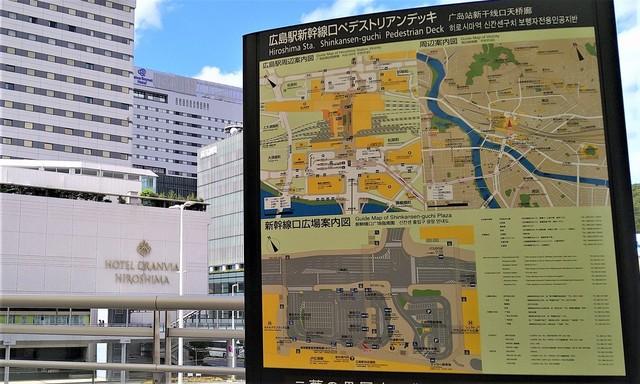 広島駅周辺食いまくり日記7 (1).jpg