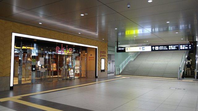 広島駅周辺食いまくり日記7 (16).jpg
