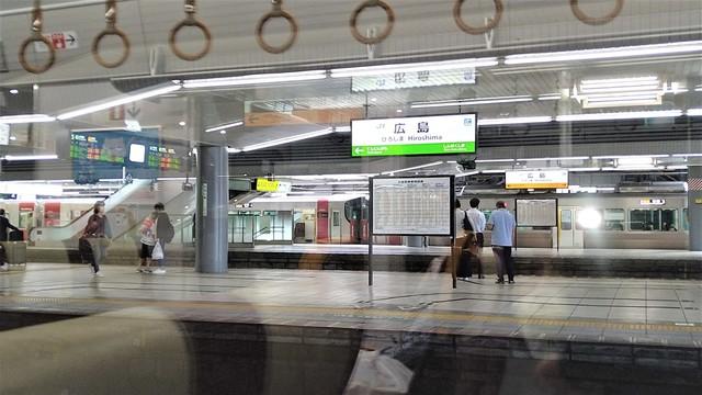 広島駅周辺食いまくり日記7 (18).jpg