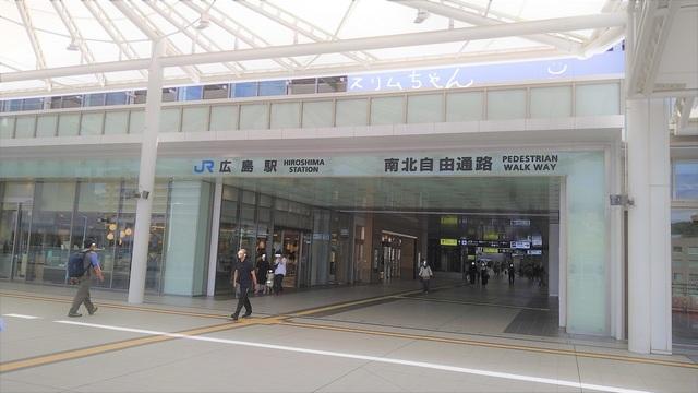 広島駅周辺食いまくり日記7 (3).jpg