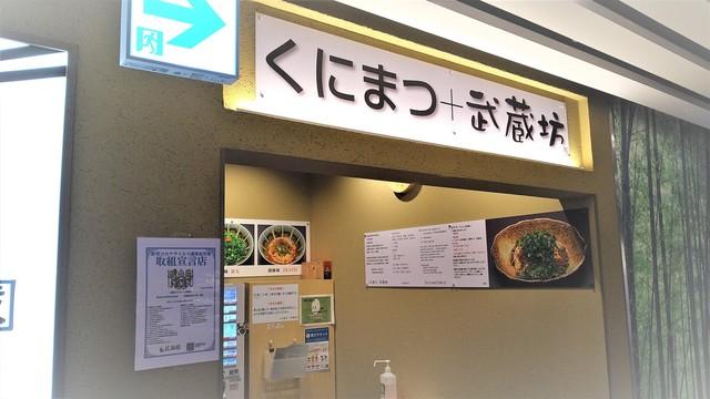 広島駅周辺食いまくり日記7 (4).jpg