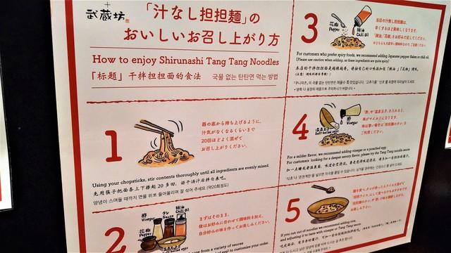 広島駅周辺食いまくり日記7 (6).jpg