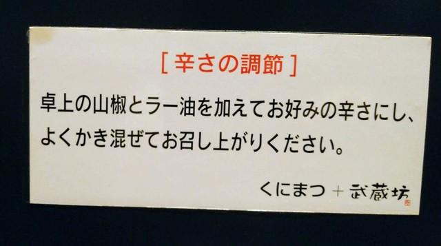 広島駅周辺食いまくり日記7 (7).jpg