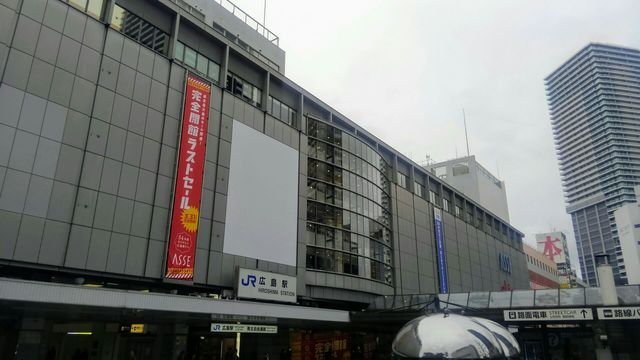 広島駅周辺食いまくり日記① (1).jpg