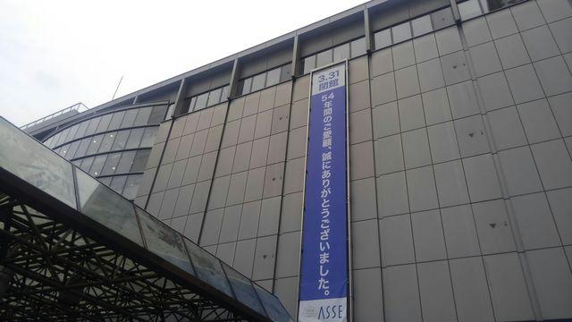 広島駅周辺食いまくり日記① (3).jpg