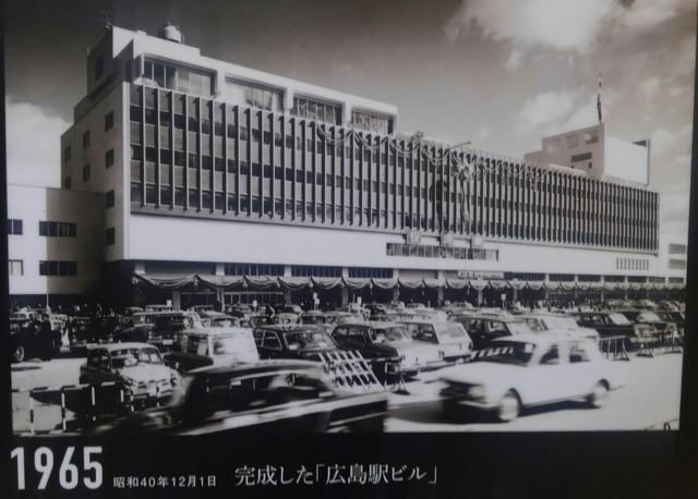 広島駅周辺食いまくり日記① (6).jpg