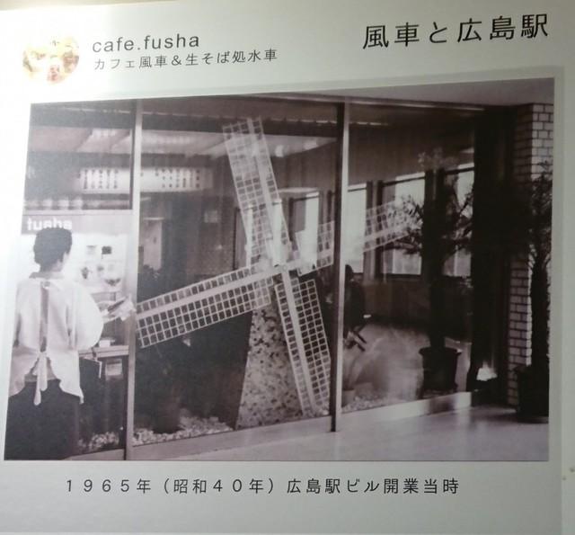 広島駅周辺食いまくり日記① (8).JPG