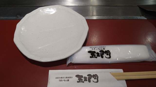 広島駅周辺食いまくり日記⑪ (2).jpg
