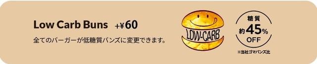 広島駅周辺食いまくり日記4 (14).jpg
