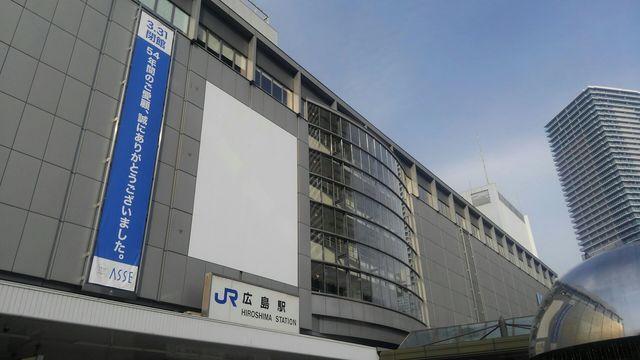 広島駅周辺食いまくり日記4 (5).jpg