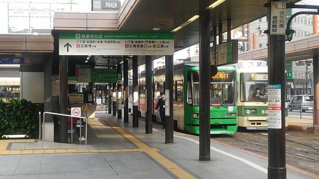 広島駅周辺食いまくり日記4 (6).jpg