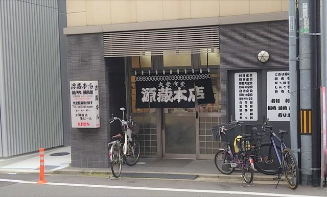 広島駅食いまくり日記⑫ (19).jpg