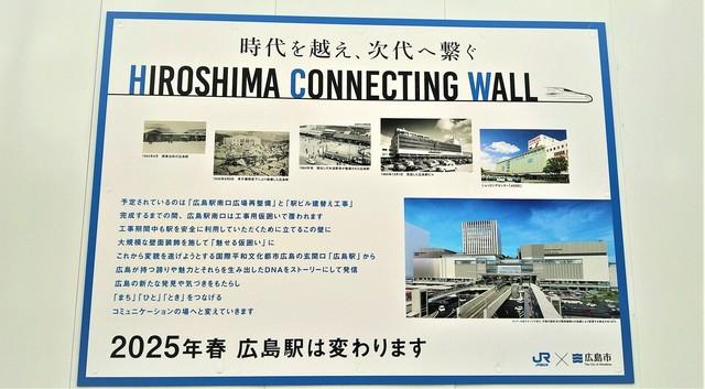 広島駅食いまくり日記⑫ (5).jpg