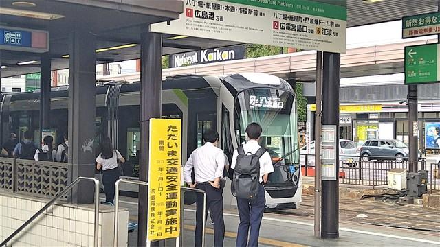 広島駅食いまくり日記⑫ (8).jpg