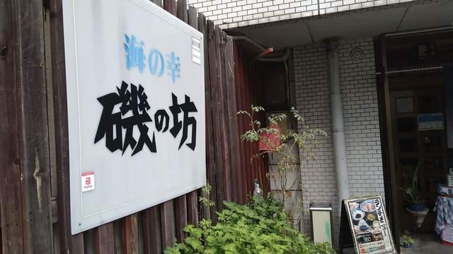 広島駅食いまくり日記⑭ (2).jpg