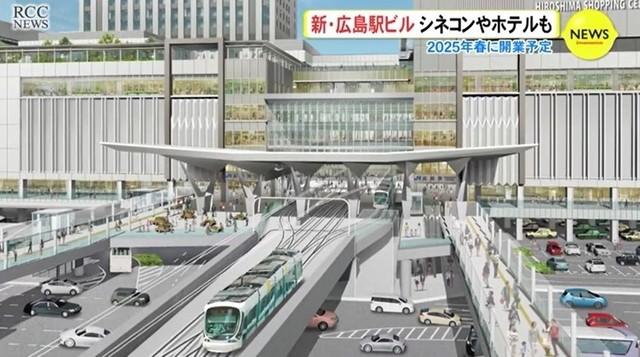 新・広島駅ビル(RCCnews).jpg