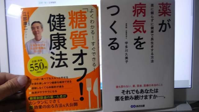 最初の2冊.jpg