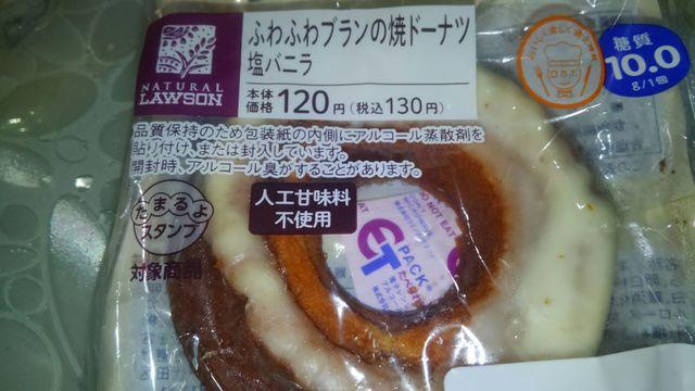 最近のコンビニ食5 (1).jpg