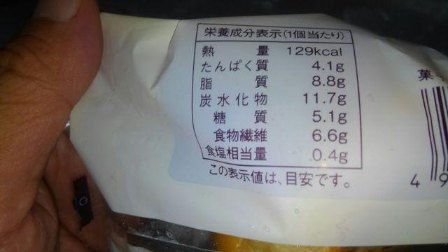 最近のコンビニ食5 (4).jpg