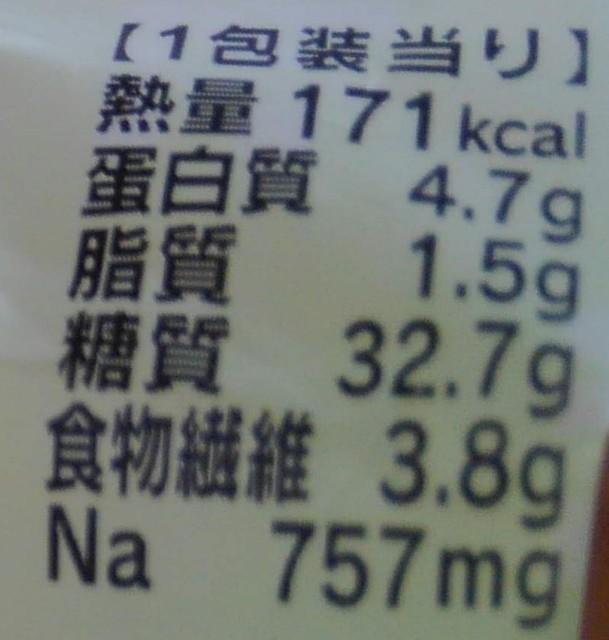 最近のコンビニ食6 (6).jpg