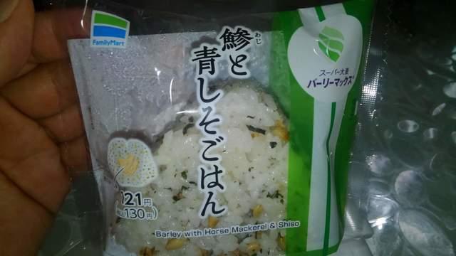 最近のコンビニ食8 (4).jpg