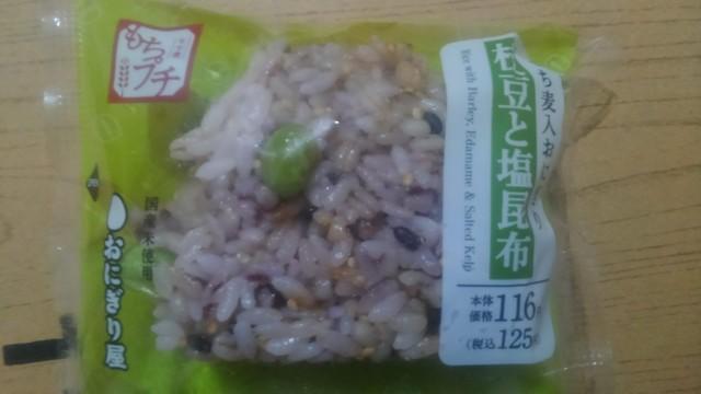 最近のコンビニ食8 (8).jpg