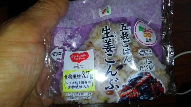 最近のコンビニ食1 (2).jpg