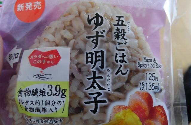 最近のコンビニ食2 (1).jpg