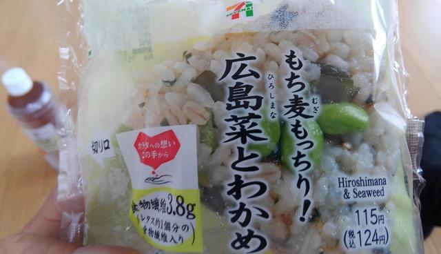 最近のコンビニ食2 (4).jpg