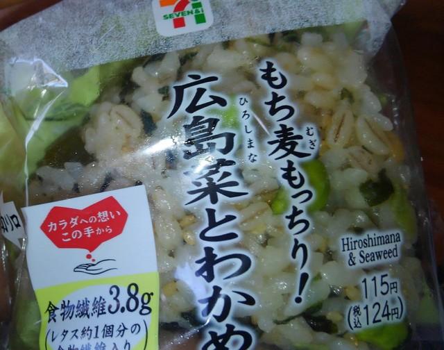 最近のコンビニ食4 (8).jpg