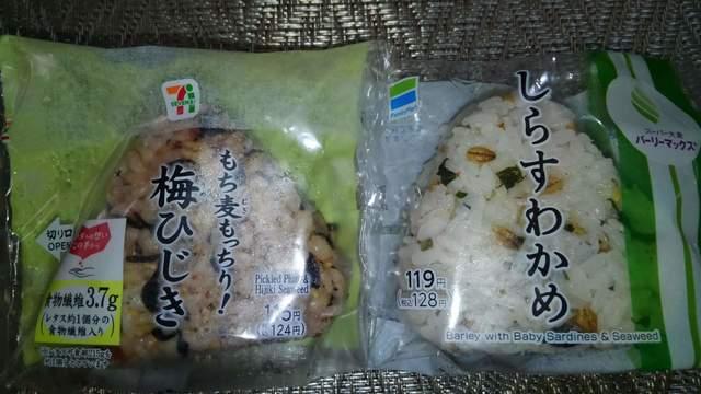最近のコンビニ食6 (22).jpg