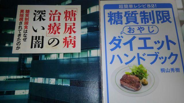 桐山先生ありがとうございました.jpg