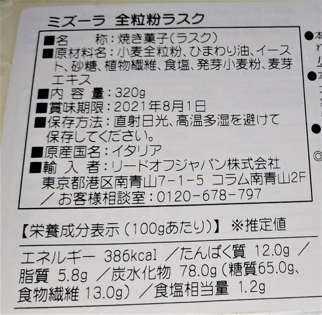 灼熱カルディ② (3).jpg
