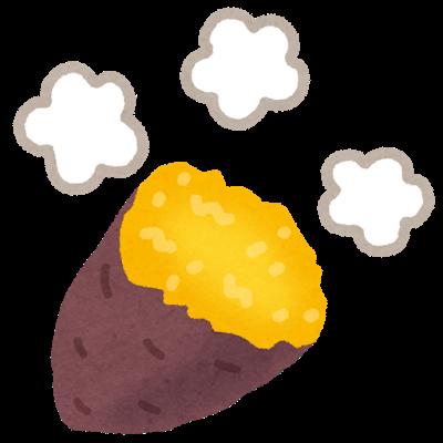 焼き芋のイラスト.png