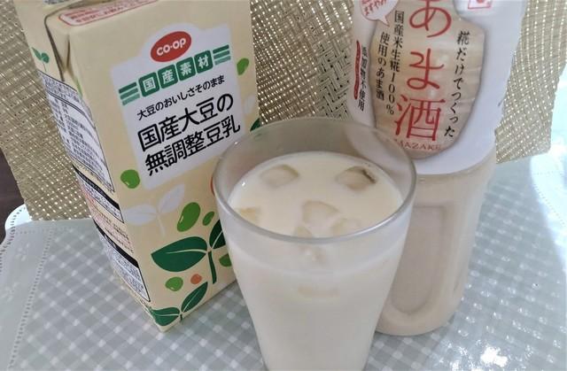 甘酒豆乳 (10).jpg