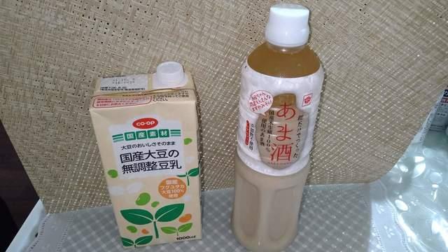 甘酒豆乳 (1).jpg