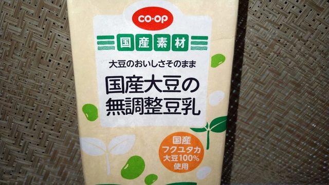 甘酒豆乳 (2).jpg