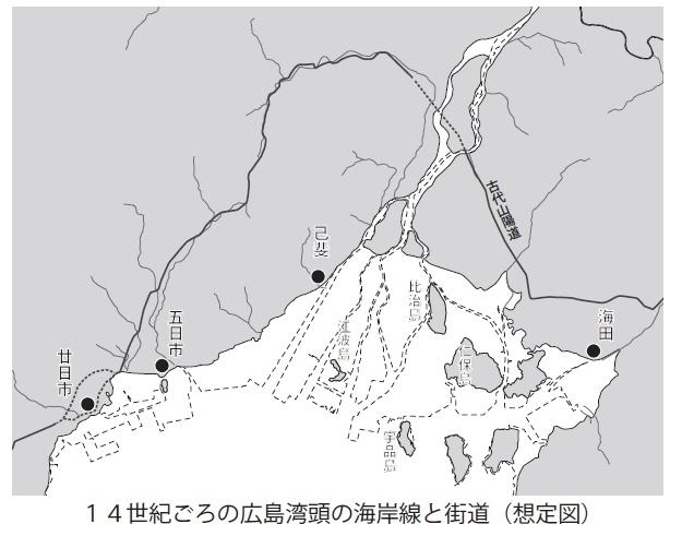 約700年前の広島デルタ.jpg