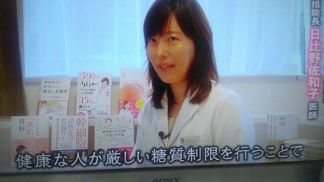 美人医師 (2).jpg