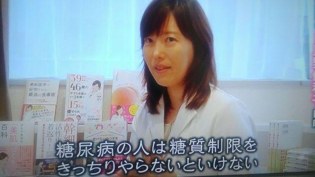 美人医師 (3).jpg