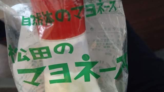 調味料列伝2021④ (1).jpg