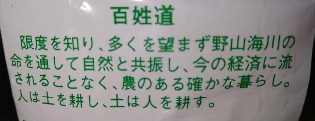 調味料列伝2021④ (6).jpg