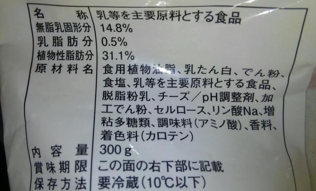 酢利夢ちゃん2020② (3).jpg