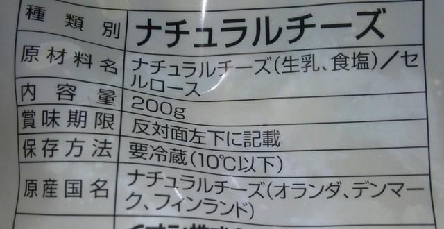 酢利夢ちゃん2020② (4).jpg