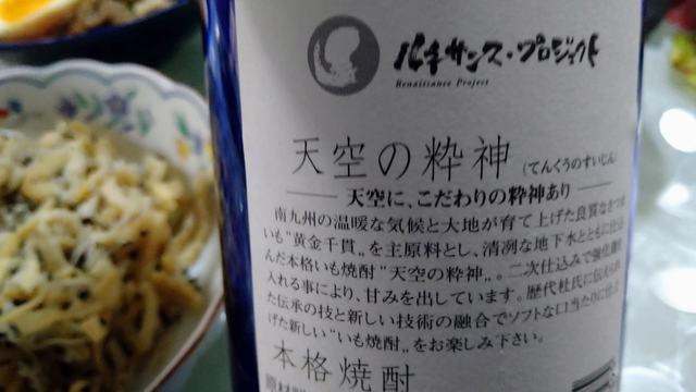 酢利夢ちゃん2020④ (17).jpg